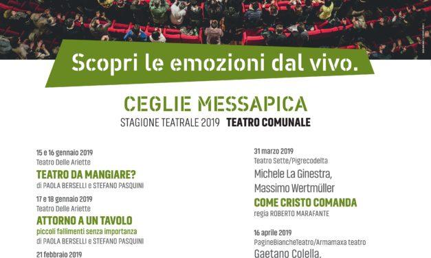 Stagione di Prosa 2019, aperta la campagna abbonamenti