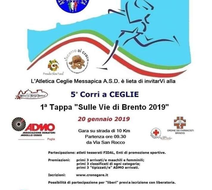 Torna l'appuntamento con il Corri a Ceglie. La gara in programma domenica 20 Gennaio