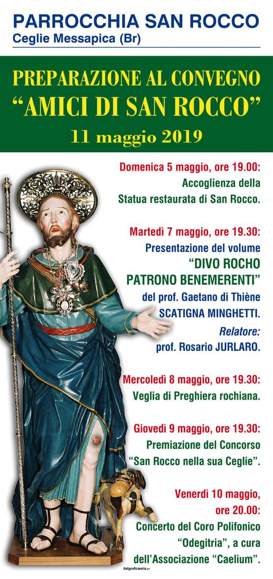 """La Parrocchia di San Rocco si prepara al Convegno """"Amici di San Rocco"""" ecco il programma"""